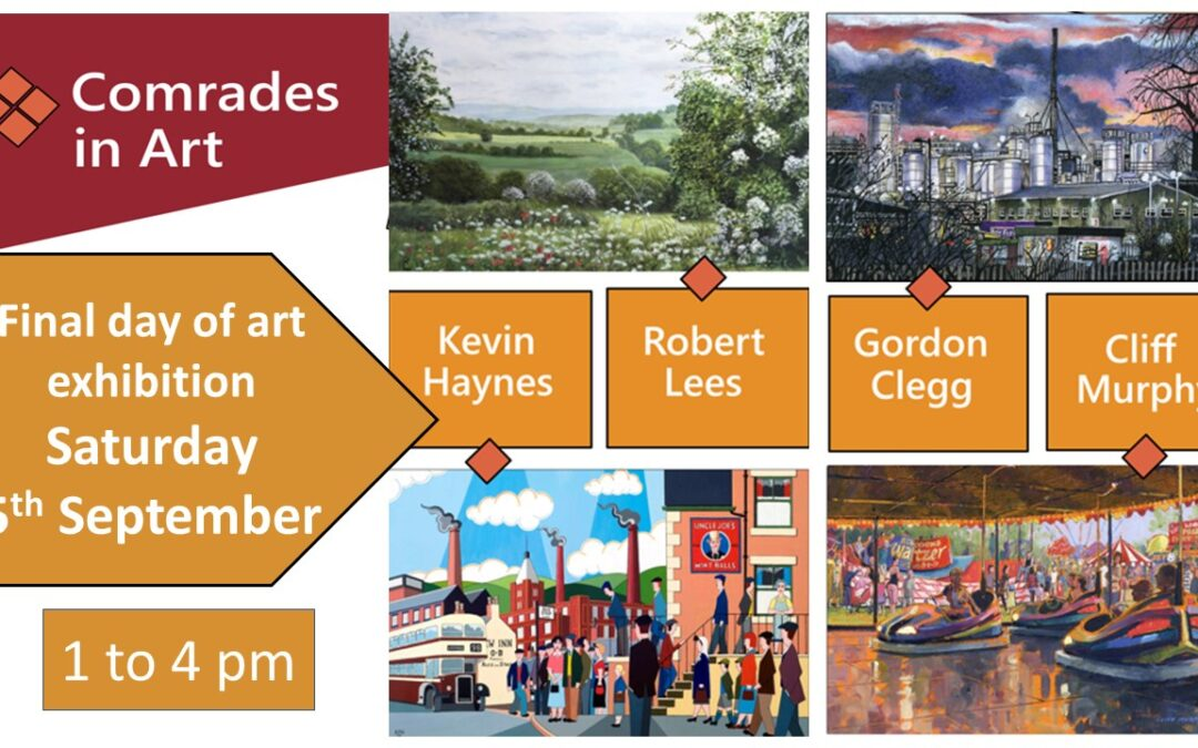 Final day of our current art exhibition > free to view